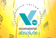 YTONG улучшил показатели EcoMaterial Absolute
